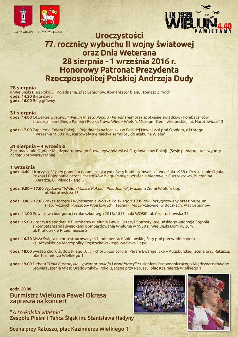 Offizielles Plakat zur Veranstaltung 2016